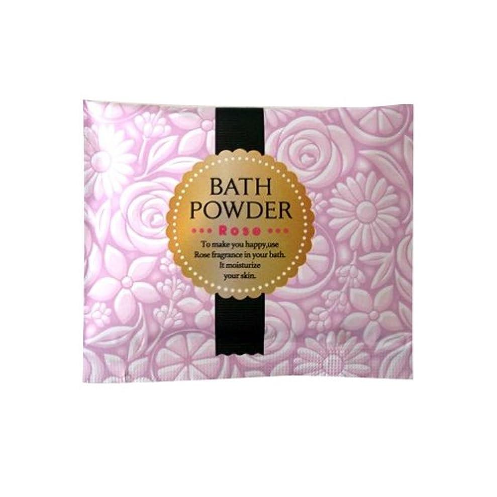 チャンバー名前教える入浴剤 LUCKY BATH (ラッキーバス) 25g ローズの香り