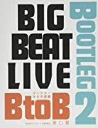 Bigbeat LIVE BOOTLEG 2