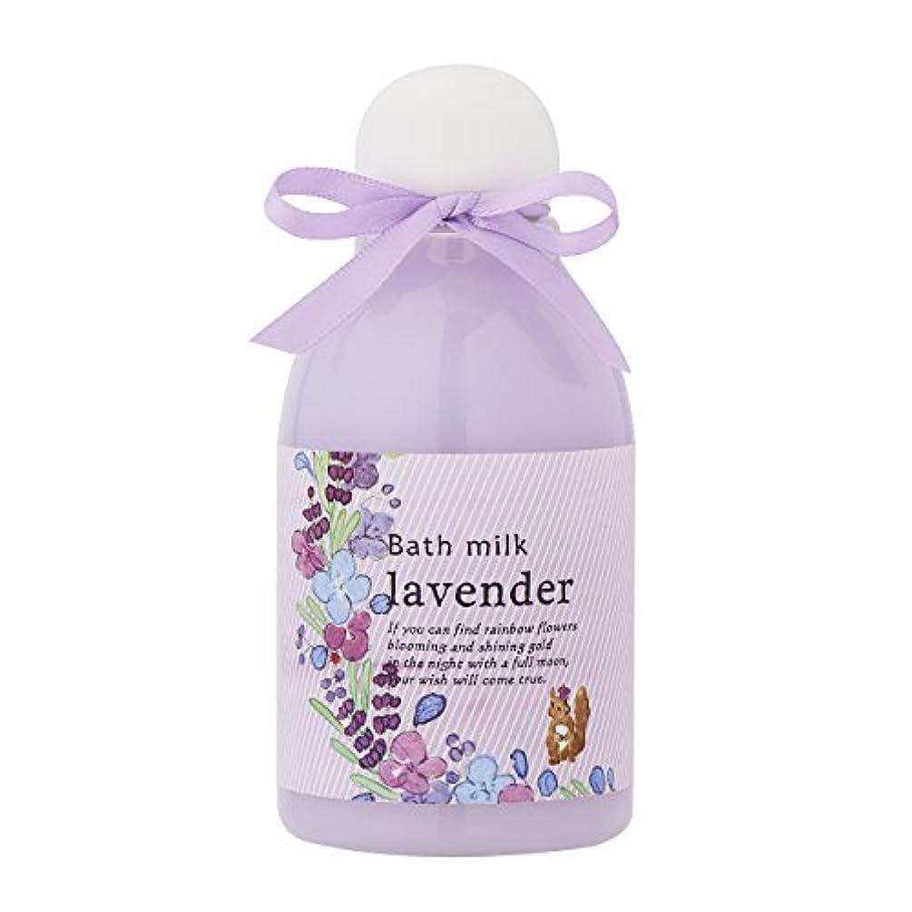 それ従者用語集サンハーブ バスミルク ラベンダー 200ml(バブルバスタイプ入浴料 泡風呂 ふわっと爽やかなラベンダーの香り)