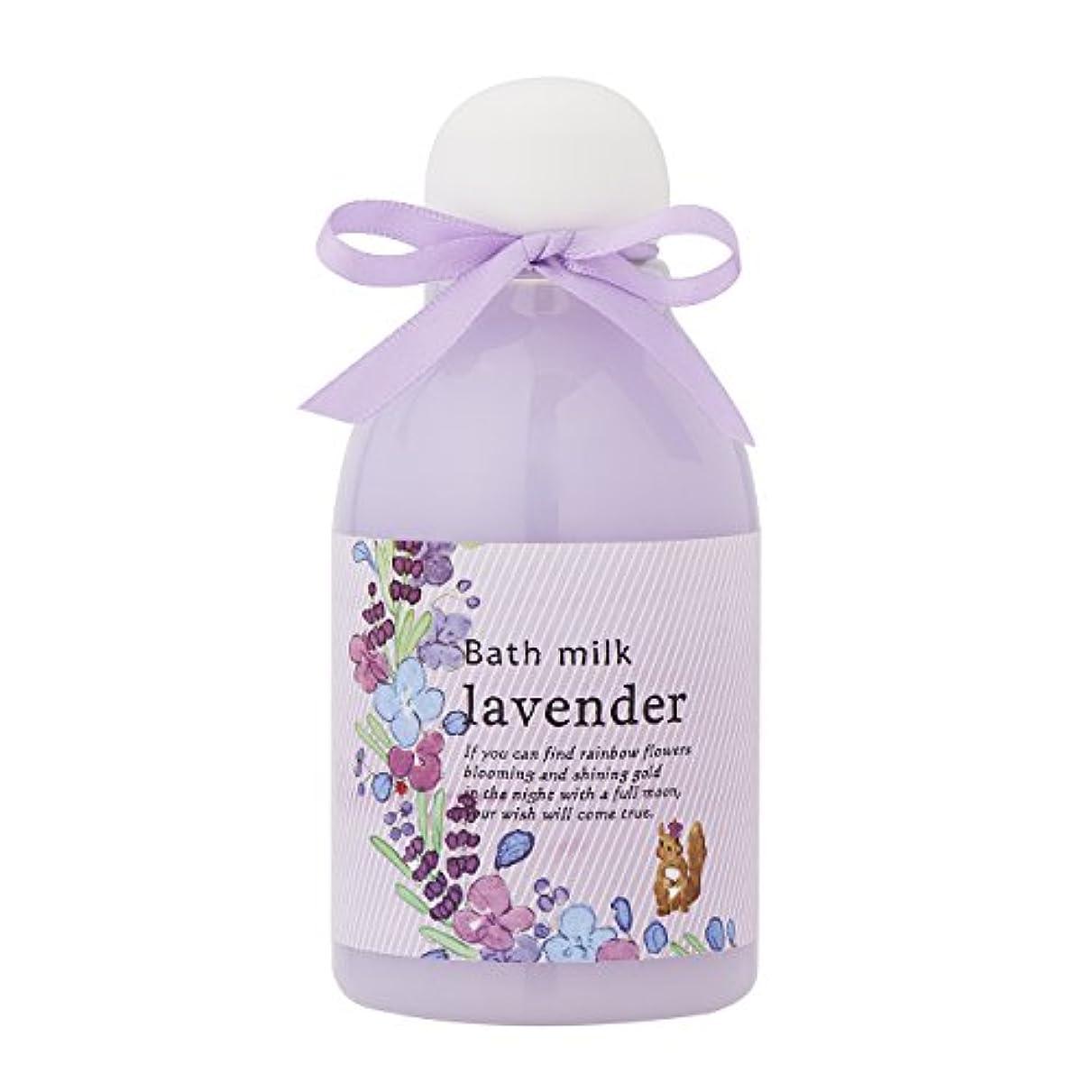 にぎやかスライム泣き叫ぶサンハーブ バスミルク ラベンダー 200ml(バブルバスタイプ入浴料 泡風呂 ふわっと爽やかなラベンダーの香り)