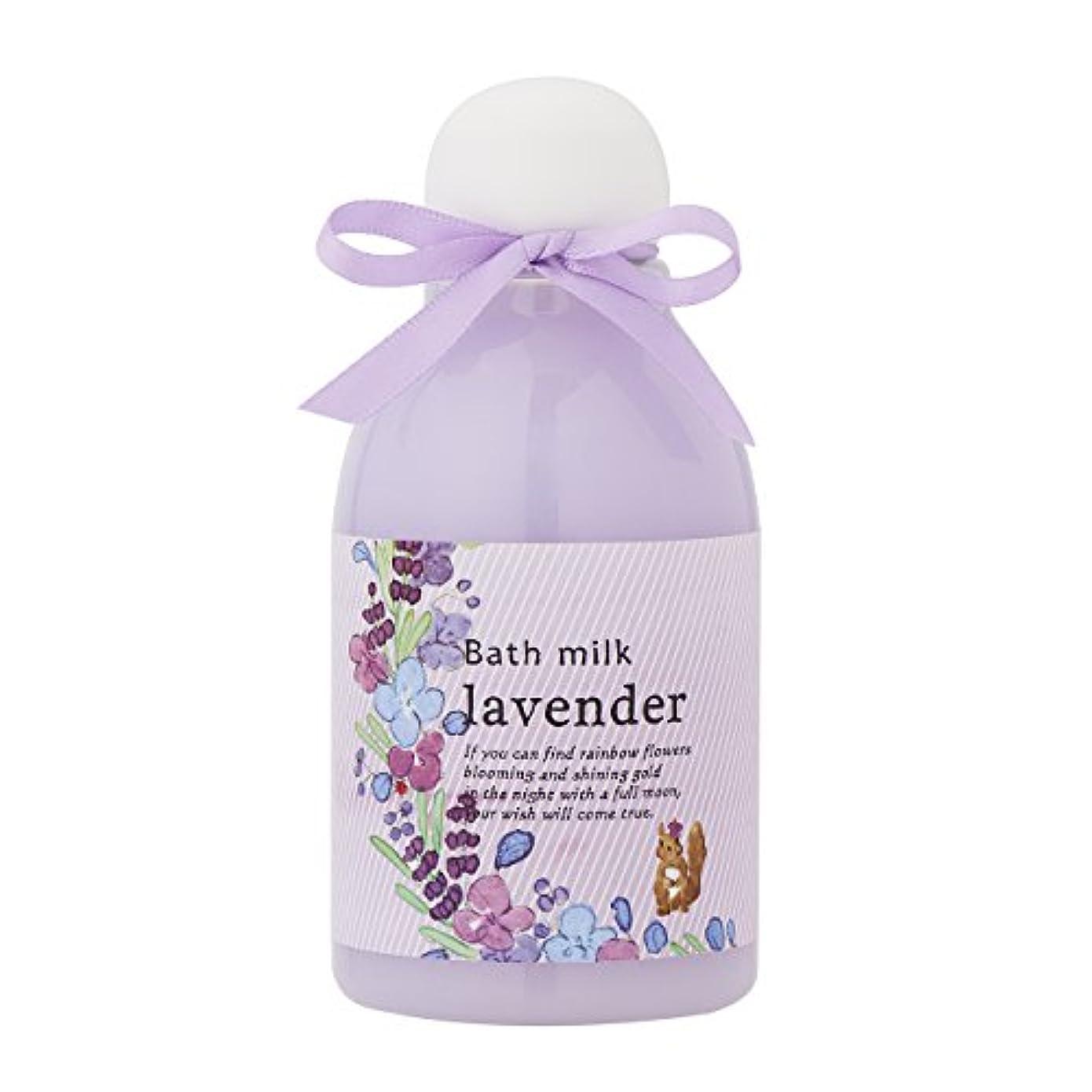 骨髄アセ差し迫ったサンハーブ バスミルク ラベンダー 200ml(バブルバスタイプ入浴料 泡風呂 ふわっと爽やかなラベンダーの香り)