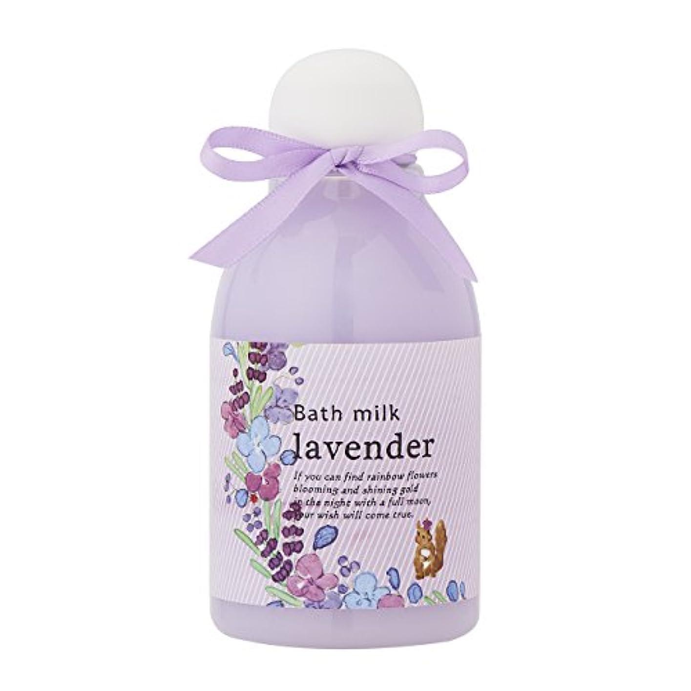 なぜ起こるバックグラウンドサンハーブ バスミルク ラベンダー 200ml(バブルバスタイプ入浴料 泡風呂 ふわっと爽やかなラベンダーの香り)