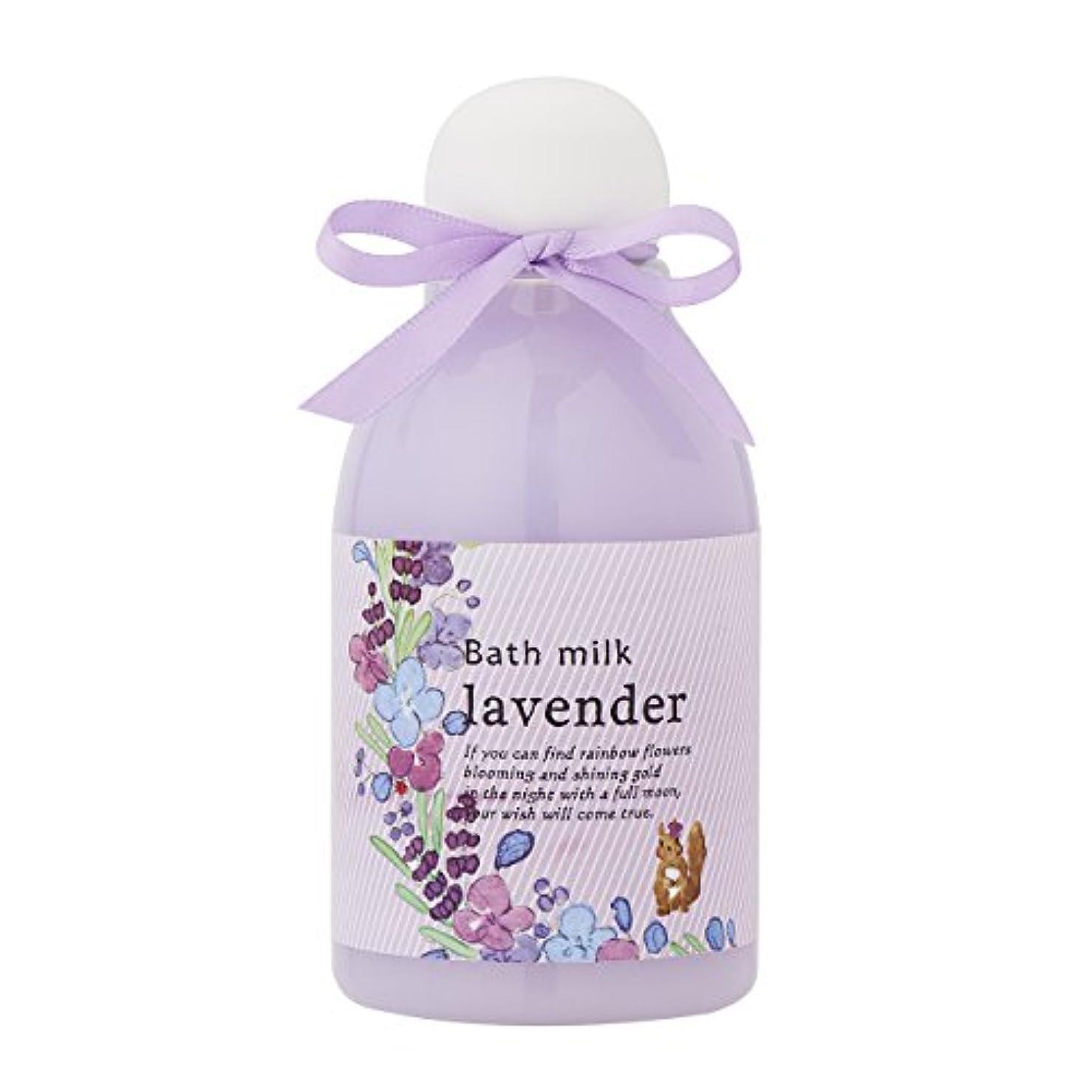サンハーブ バスミルク ラベンダー 200ml(バブルバスタイプ入浴料 泡風呂 ふわっと爽やかなラベンダーの香り)