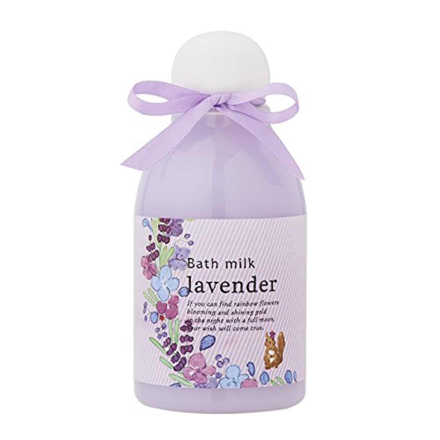 強調するプログレッシブ草サンハーブ バスミルク ラベンダー 200ml(バブルバスタイプ入浴料 泡風呂 ふわっと爽やかなラベンダーの香り)