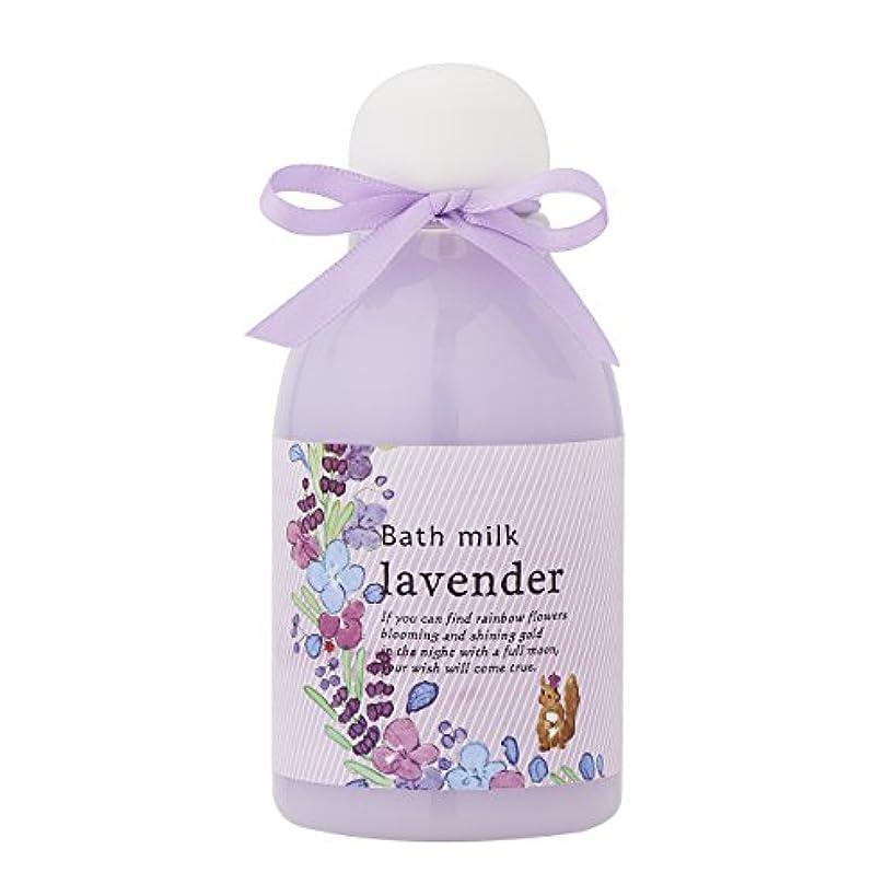 所得小麦切り刻むサンハーブ バスミルク ラベンダー 200ml(バブルバスタイプ入浴料 泡風呂 ふわっと爽やかなラベンダーの香り)