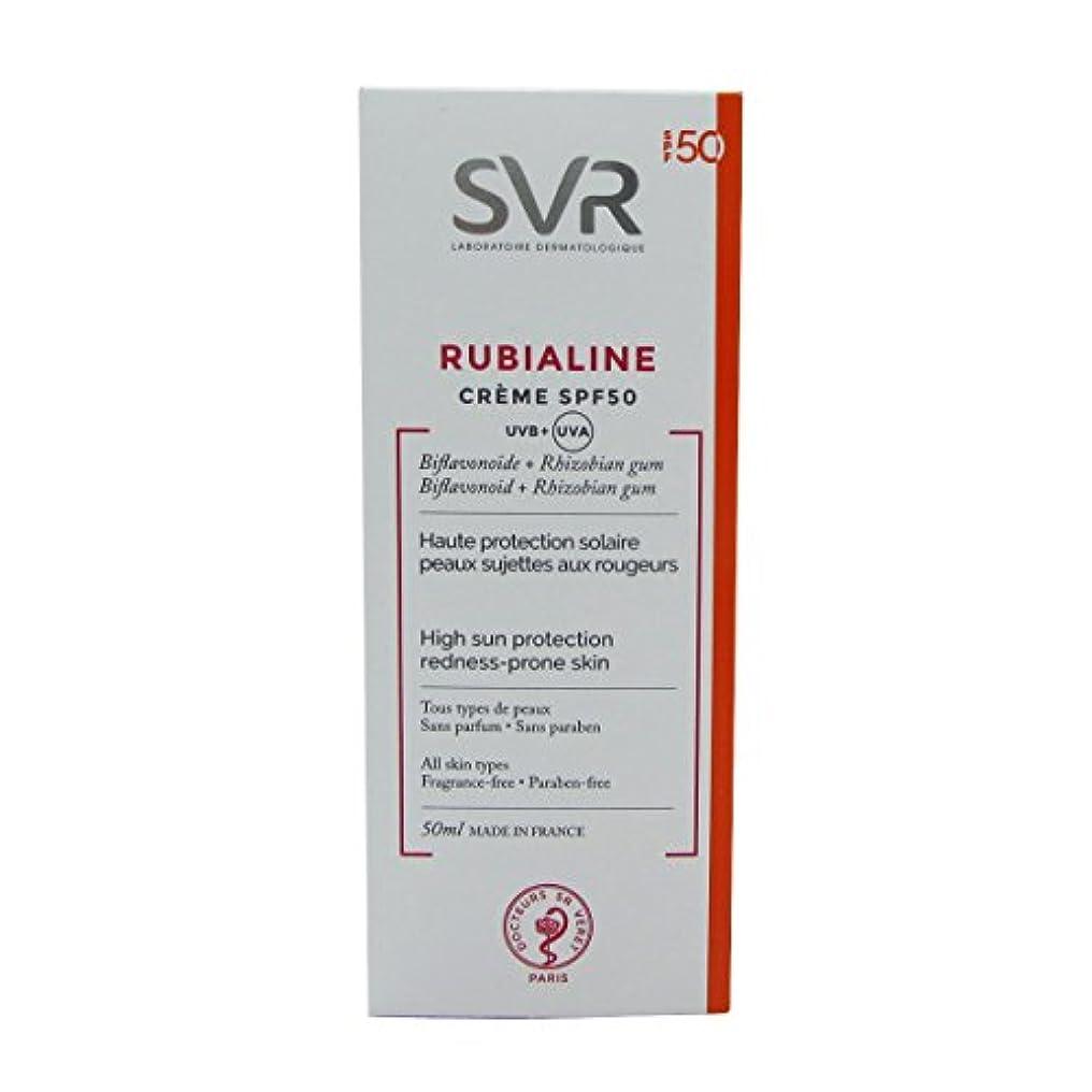 味付け修正するSvr Rubialine Cream Spf50 50ml [並行輸入品]
