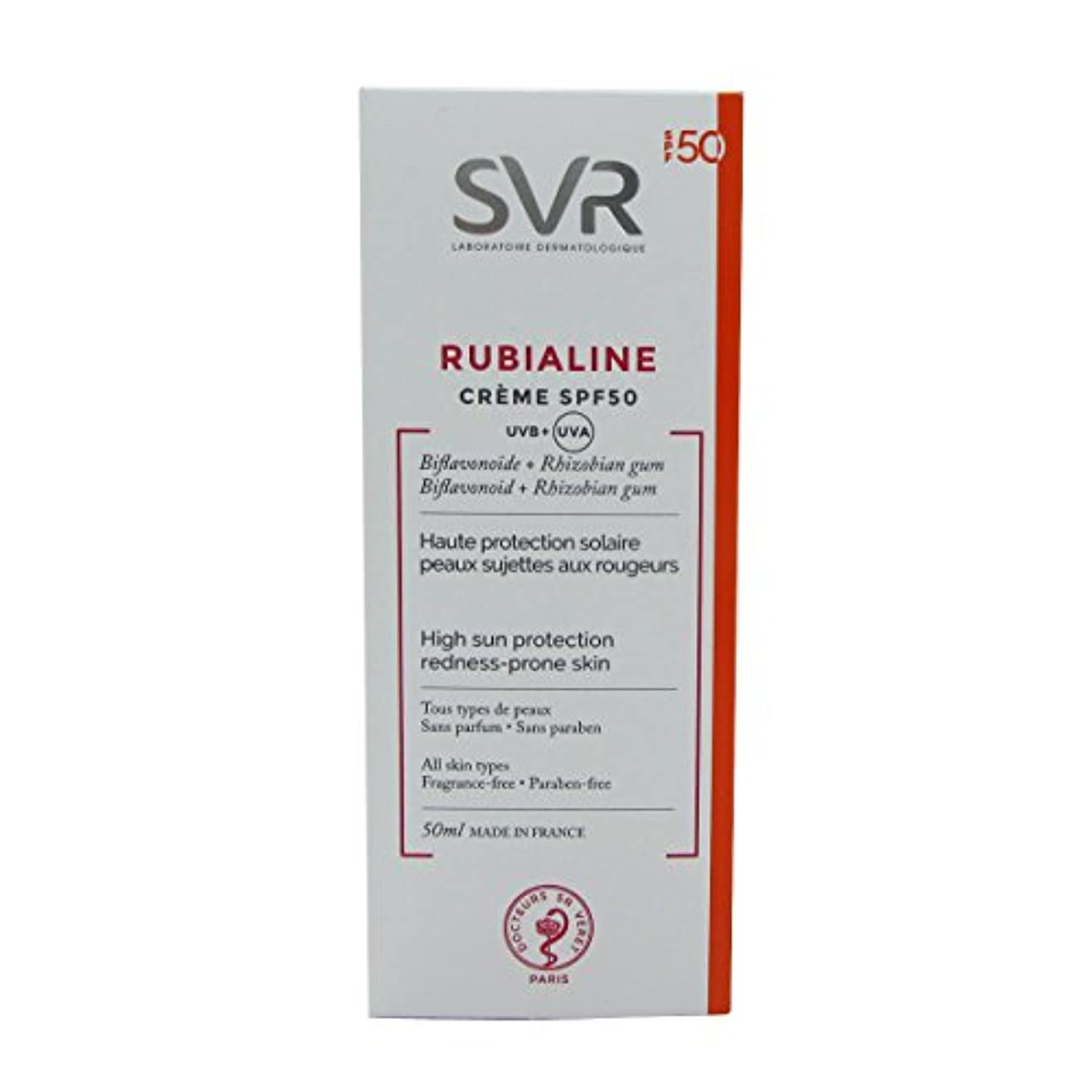 帝国マイコンについてSvr Rubialine Cream Spf50 50ml [並行輸入品]