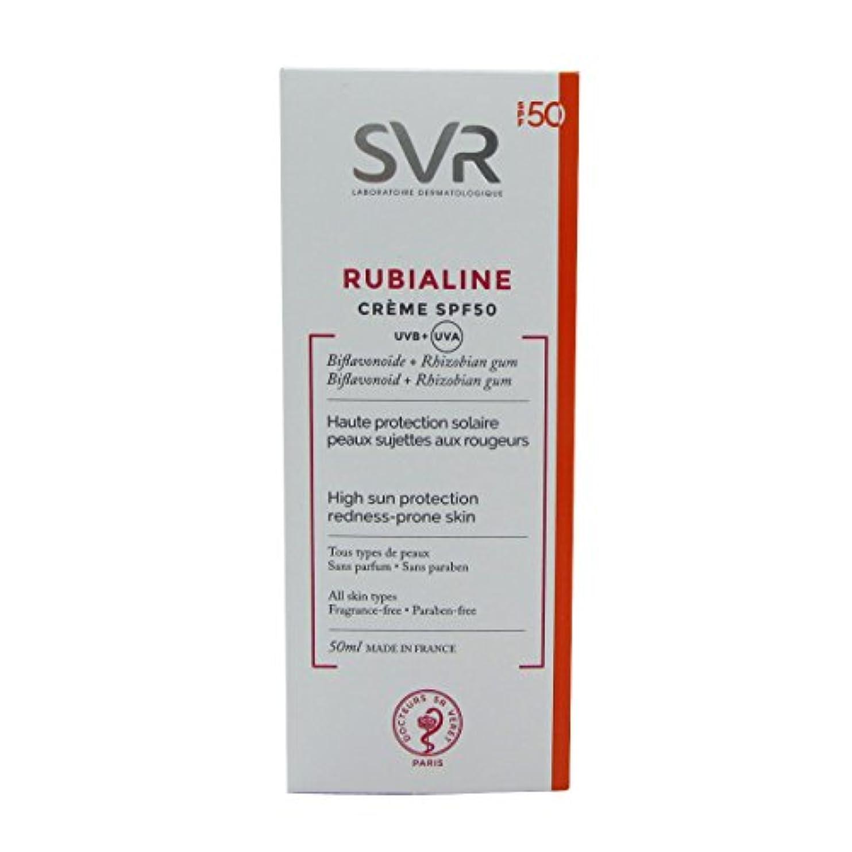 黙認する感嘆安全性Svr Rubialine Cream Spf50 50ml [並行輸入品]