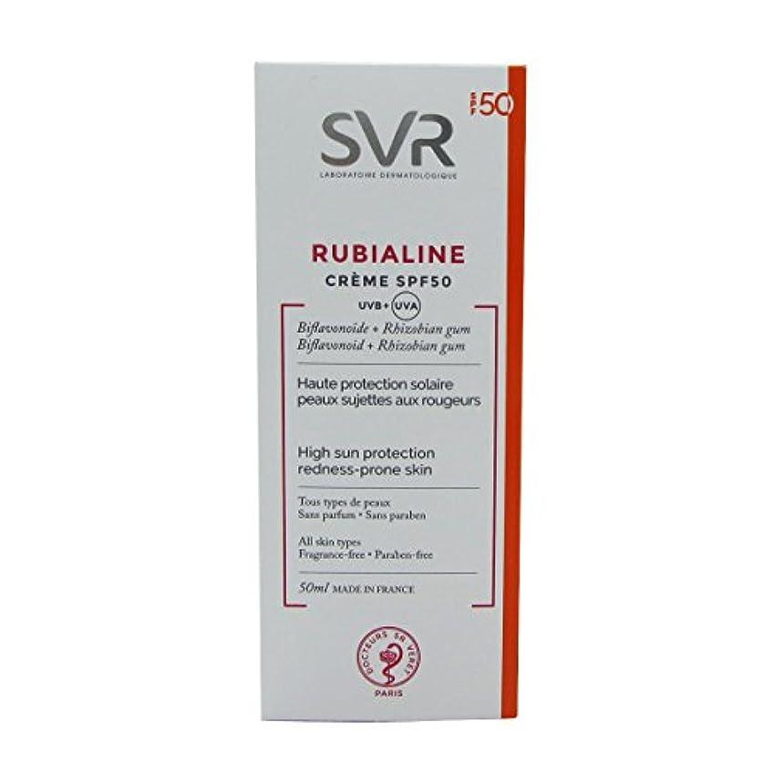 真っ逆さま地下室プラスチックSvr Rubialine Cream Spf50 50ml [並行輸入品]
