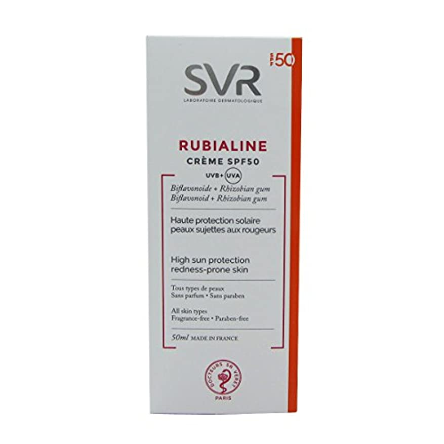 祖父母を訪問タイプ断線Svr Rubialine Cream Spf50 50ml [並行輸入品]