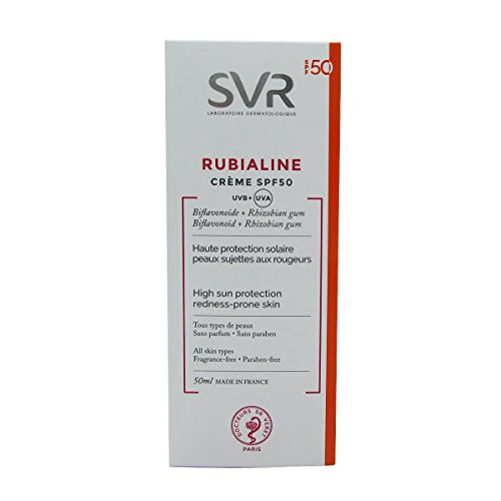 前文配管全くSvr Rubialine Cream Spf50 50ml [並行輸入品]