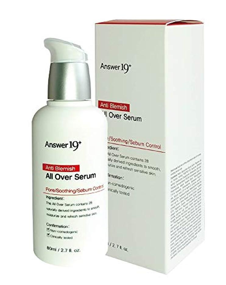 [アンサーナインティーン+] アンチ ブレミッシュ オールオーバー 美容液 - エコサート 認証 成分 80ml / 2.8 液量オンス