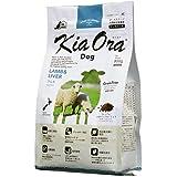KiaOra キアオラ ドッグフード ラム&レバー 800g グレインフリー 羊 全犬種 全年齢