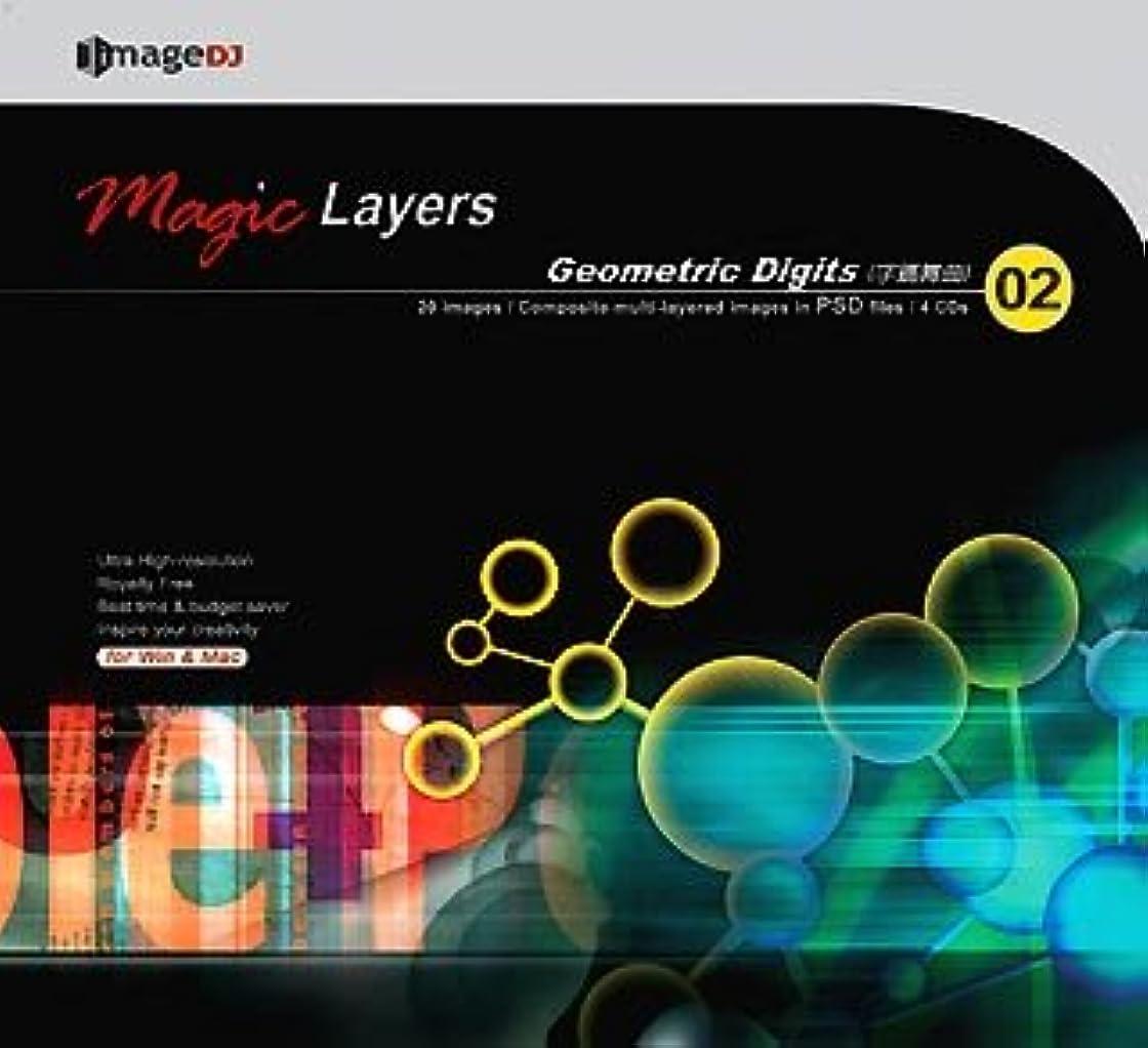 マジック レイヤー Vol.2 幾何学舞曲