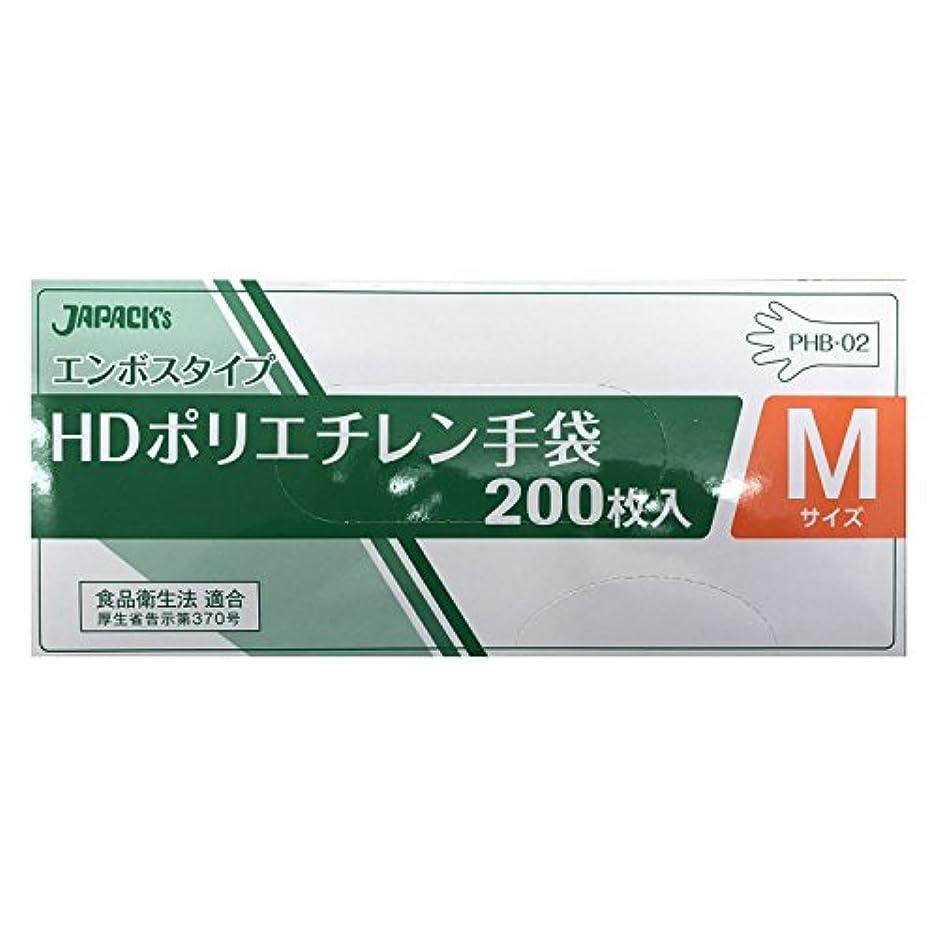 習字常に湿度エンボスタイプ HDポリエチレン手袋 Mサイズ BOX 200枚入 無着色 PHB-02