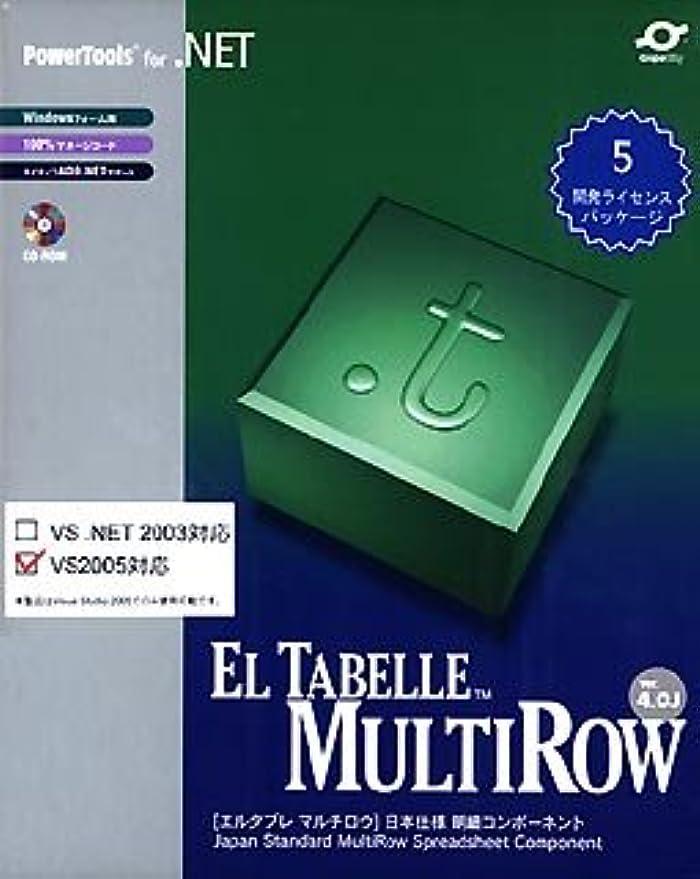 訪問食品不名誉なEl Tabelle MultiRow 4.0J 5開発ライセンスパッケージ