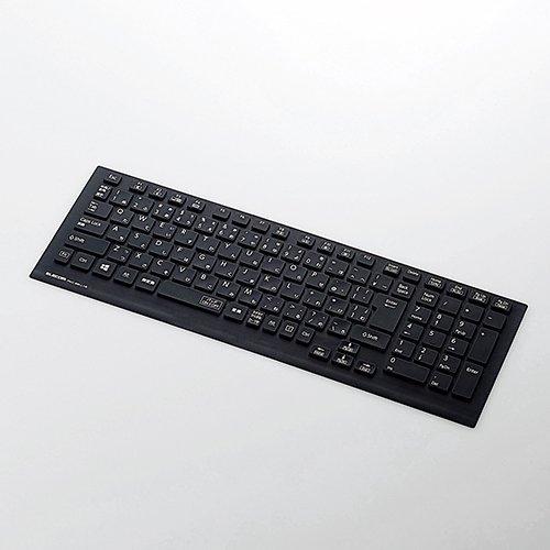 キーボード防塵カバー NECノート用 シリコンタイプ ブラック PKC-98LL16BK