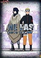 一番くじ THE LAST NARUTO THE MOVIE 1等 ナルト&サスケ クリアポスター BANPRESTO