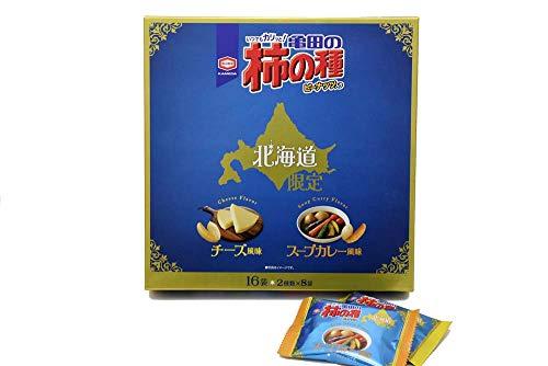 北海道限定 亀田のお土産柿の種 スープカレー風味&チーズ風味
