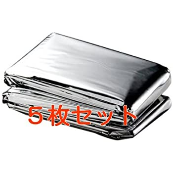 [Present-web] サバイバルシート (防寒・保温シート)5枚パック アウトドアや防災に!防寒 簡易寝袋 アルミブランケット