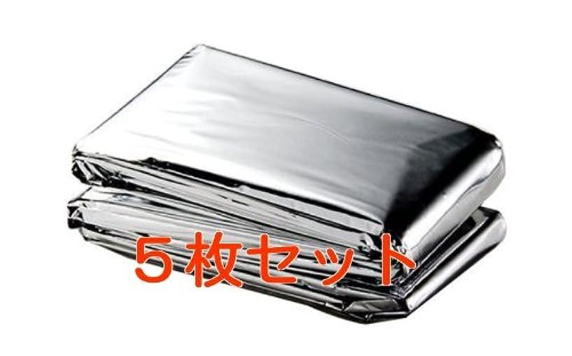 脱走付与中断[Present-web] サバイバルシート (防寒?保温シート)5枚パック アウトドアや防災に!防寒 簡易寝袋 アルミブランケット