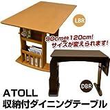 伸長式ダイニングテーブル/エクステンションテーブル 【ダークブラウン】 幅90cm~120cm 天板厚:約2cm 木製 収納付き 『ATOLL』
