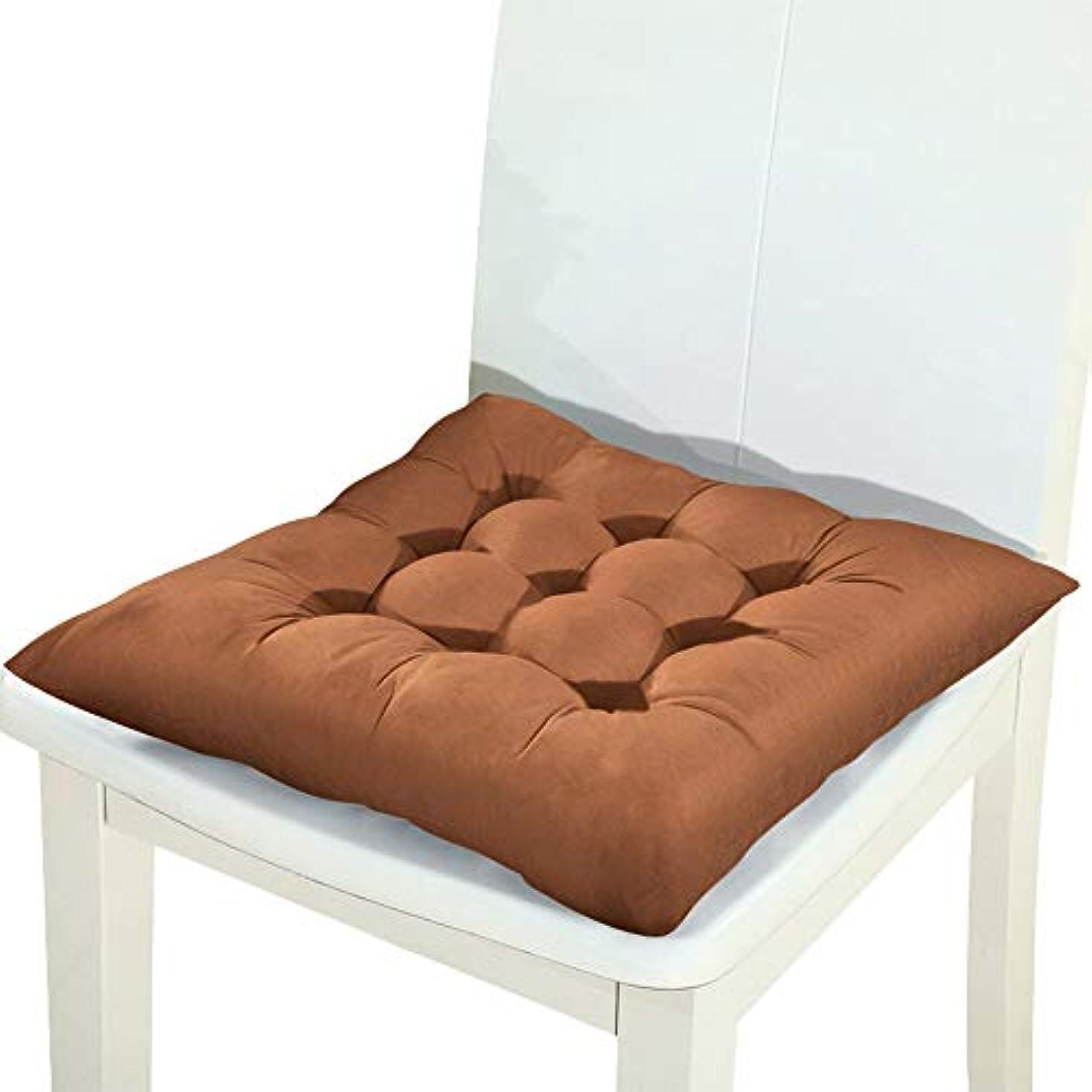 付録チューリップ眉LIFE 1/2/4 個 37 × 37 センチメートル座椅子バッククッション保温冬オフィスバーソファ枕臀部椅子クッション家の装飾 クッション 椅子