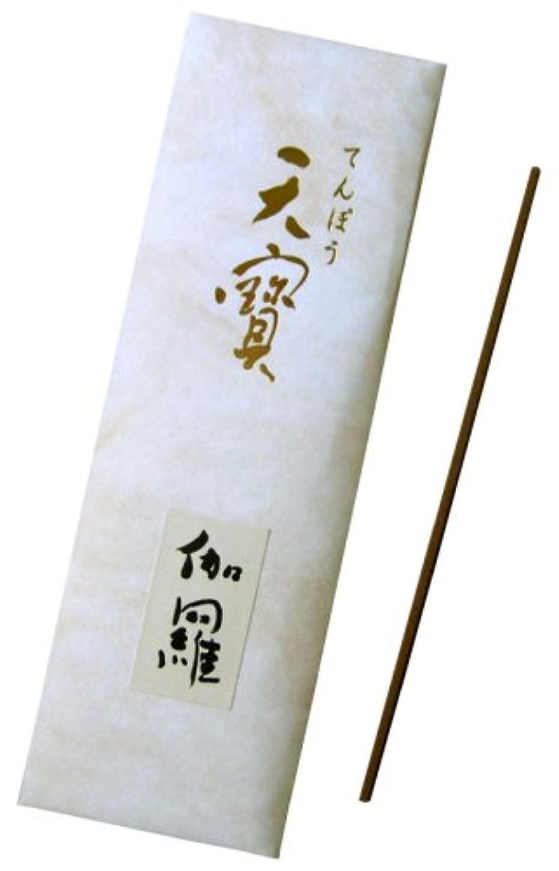 旅客攻撃アンテナ天寳 伽羅 たとう紙 スティック1本入