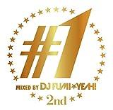 ♯1 -セカンド- ミックスド・バイ・DJ FUMI★YEAH!