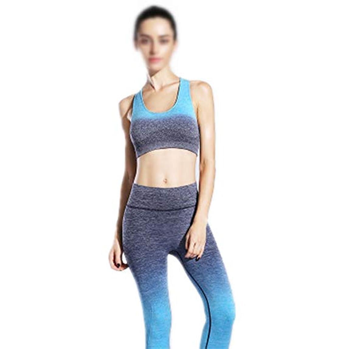 リア王くまペイン女性のスポーツウェアスーツ 女性2ピース服スポーツブラヨガレギンスジムワークアウトの服セット レディースヨガウェア2点セット (色 : D, Size : L/XL)