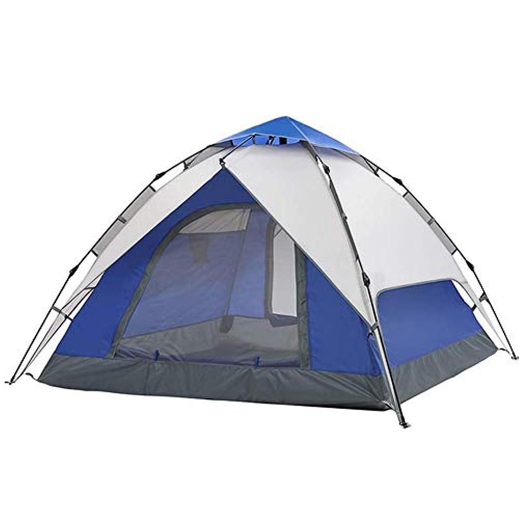 ポンペイ閃光ピストル春スタイルの自動テント、3-4人の防水と防風の超軽量キャンプ自動スピードオープンテント、公園のレジャー、屋外のキャンプに適して