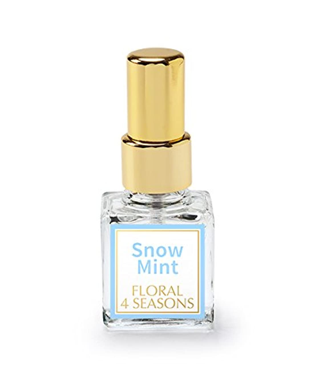 とにかく裁量認知武蔵野ワークスの香水「スノーミント」(EDP/4mL)