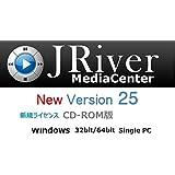 最新 JRiver Media Center Ver25 Windows版 ライセンス&ソフトウェア