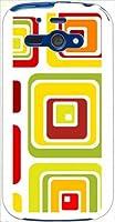 sslink 205SH AQUOS PHONE ss アクオスフォン ハードケース ca816-1 四角 パターン スマホ ケース スマートフォン カバー カスタム ジャケット softbank