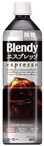 AGF ブレンディ ボトルコーヒー エスプレッソ無糖 900ml×12本