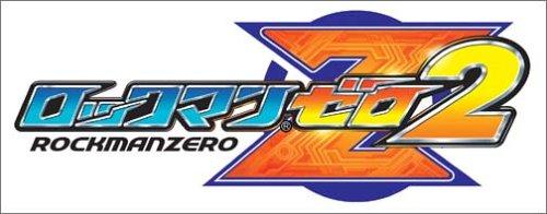 ロックマン ゼロ2
