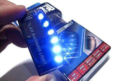 Reontiger 青 光 で 撃退 ブルー 6 LED スキャン セキュリティ ライト ソーラー ...