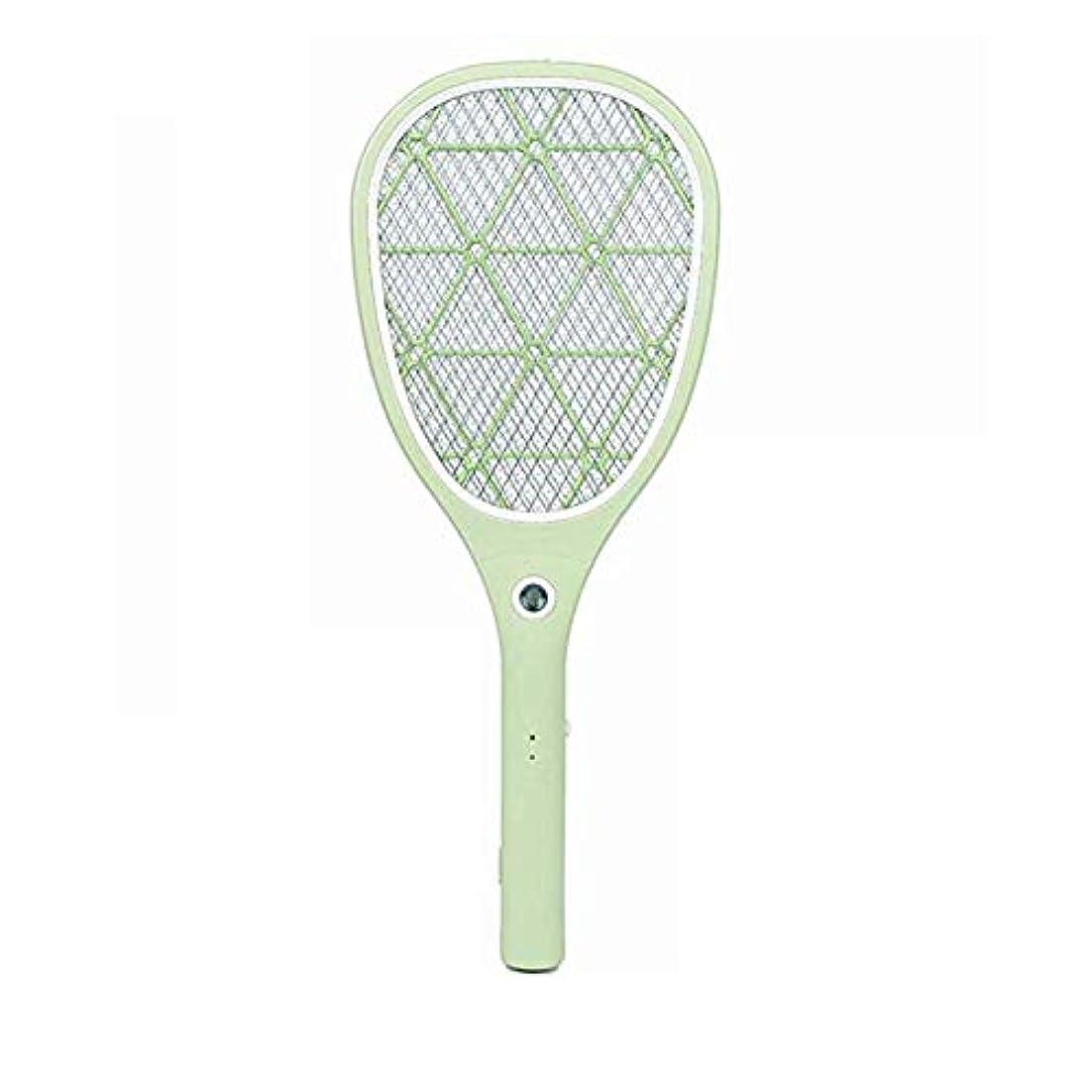 クスクスカスケード均等に電気蚊のたたき、 - 高電圧 - USB充電、超高輝度LEDライト - タッチセーフ