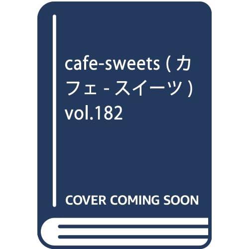 cafe-sweets (カフェ-スイーツ) vol.182