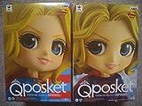 SUPERGIRL Q posket SUPERGIRL Qposket DC Comics スーパーガール フィギュア ノーマルカラー レアカラー 全2種セット