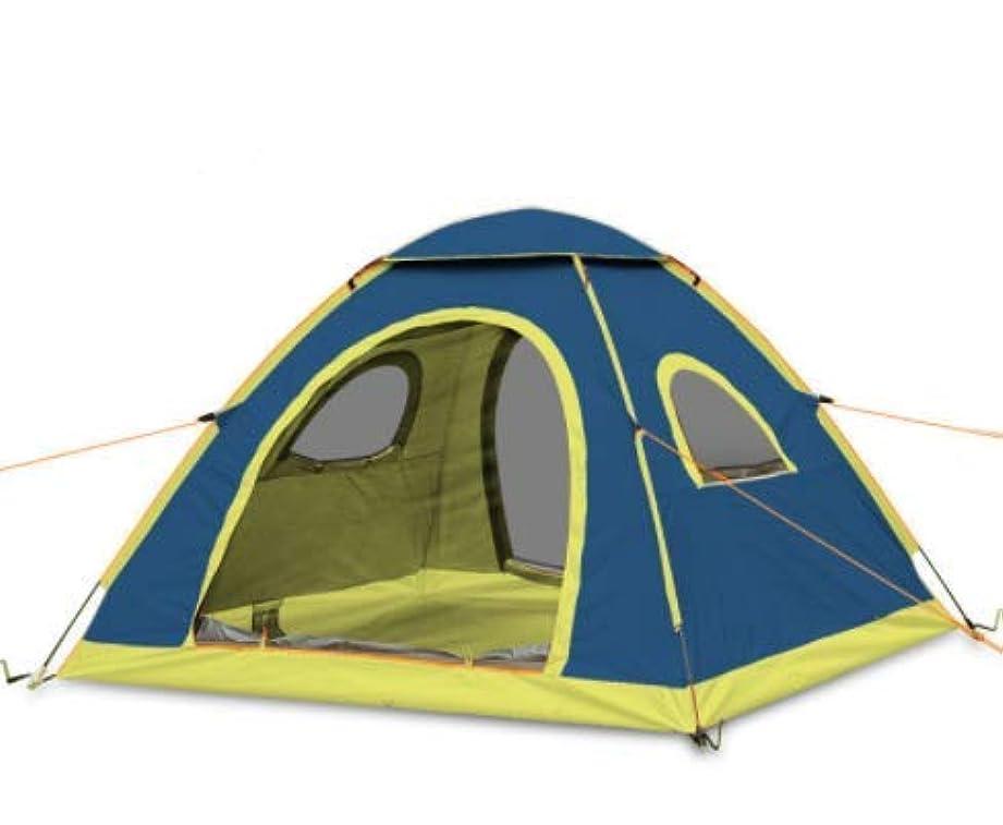 過半数作業若い屋外のテント3-4人は雨防止の自動テントをキャンプします屋外のキャンプテント (Color : ブルー)