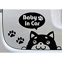 覗き込む 柴犬 吹き出し付きカッティングステッカーカーステッカー (Baby in Car, 黒)