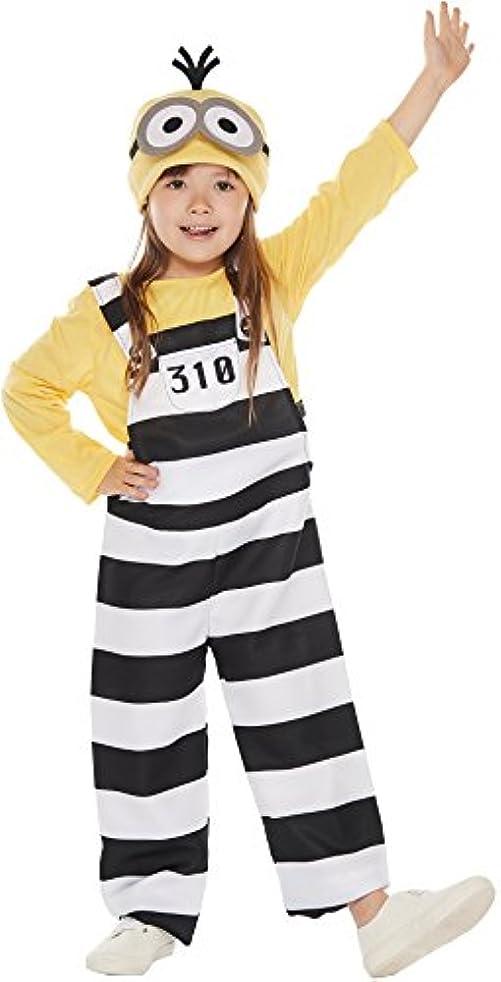 矩形休日憂鬱囚人 ミニオン キッズコスチューム 男女共用 対応身長120cm-140cm