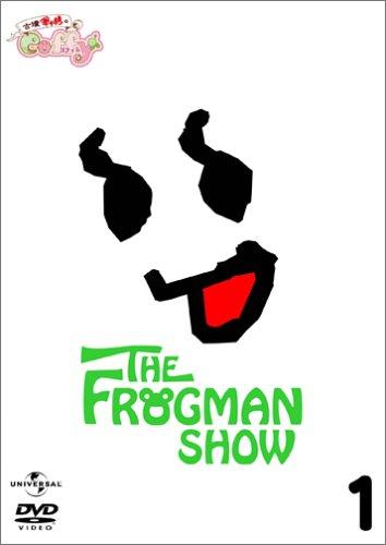 ザ・フロッグマンショー:古墳ギャルのコフィー 第1巻 [DVD]の詳細を見る
