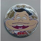 アニメイトカフェ限定 おそ松さん トレーディング缶バッジ ダヨーン