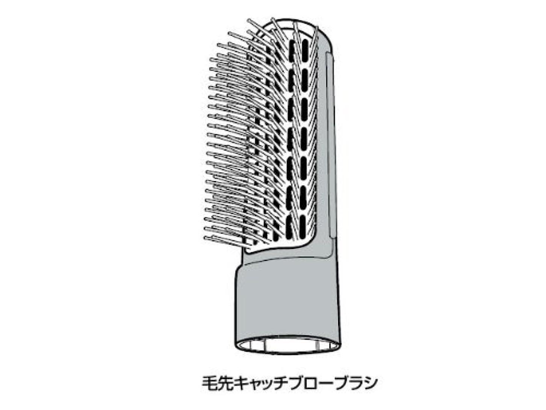 鑑定やむを得ない留め金Panasonic 毛先キャッチブローブラシ(白) EHKA20WH7617