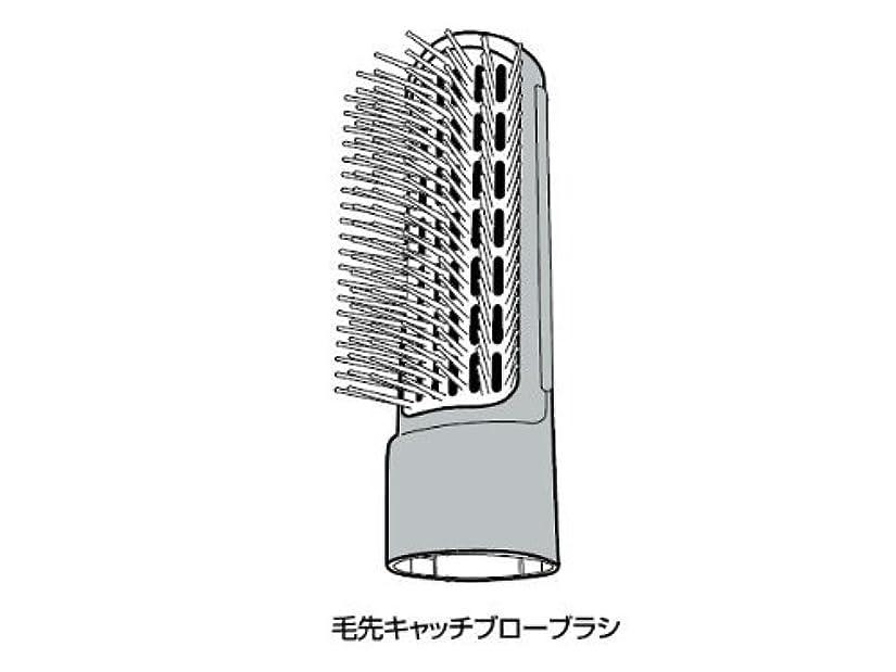 スペシャリストアグネスグレイ胚Panasonic 毛先キャッチブローブラシ(白) EHKA20WH7617