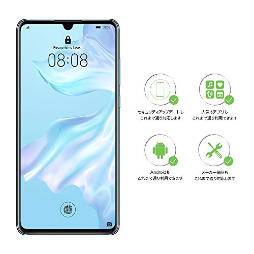 HUAWEI (ファーウェイ) P30 ブリージングクリスタル SIMフリースマートフォン B07R8GBQ8P 1枚目