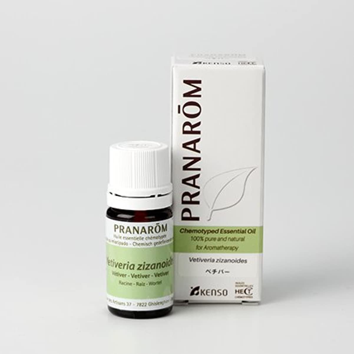 クロール見落とす急いでプラナロム ( PRANAROM ) 精油 ベチバー 5ml p-187