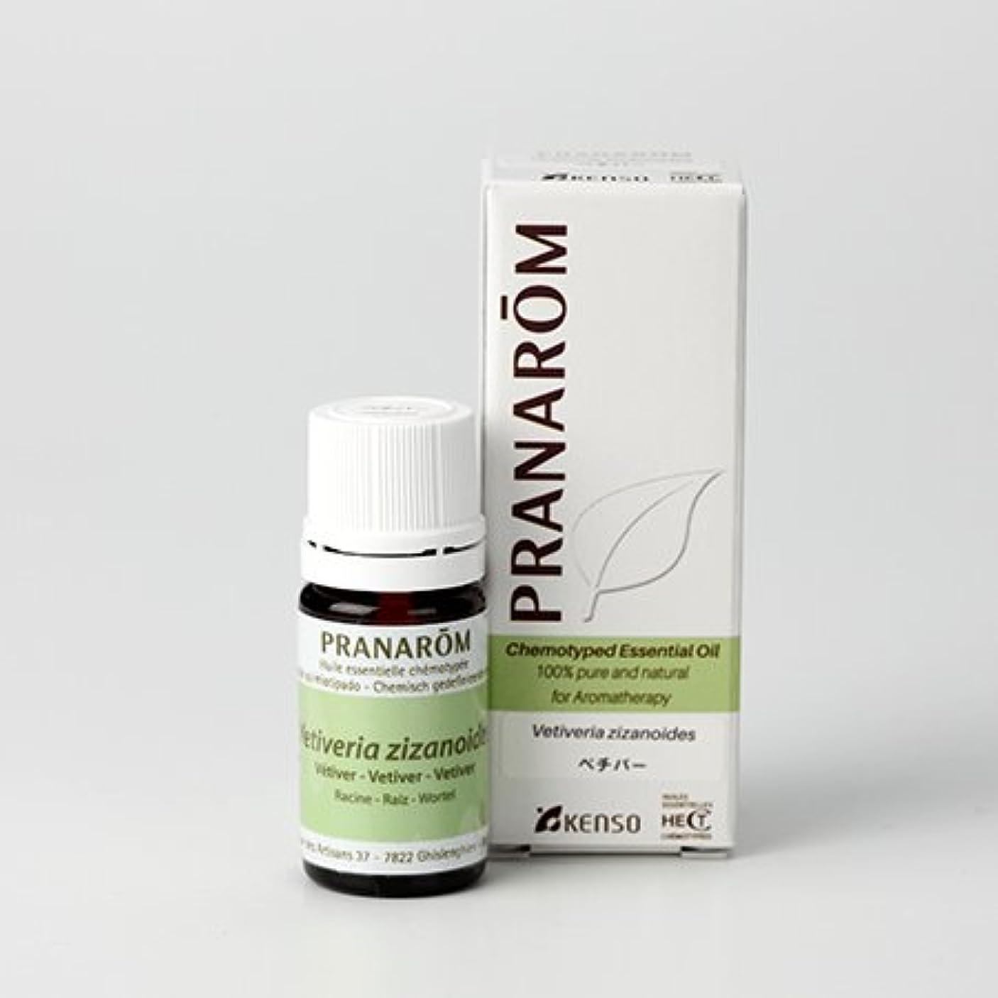 勤勉な受け取る騙すプラナロム ( PRANAROM ) 精油 ベチバー 5ml p-187